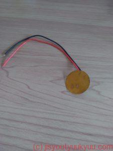 電子ドラムのセンサー(ピエゾ素子)